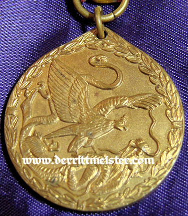 COMBATANT'S MEDAL - CHINESE (BOXER) REBELLION - Imperial German Military Antiques Sale