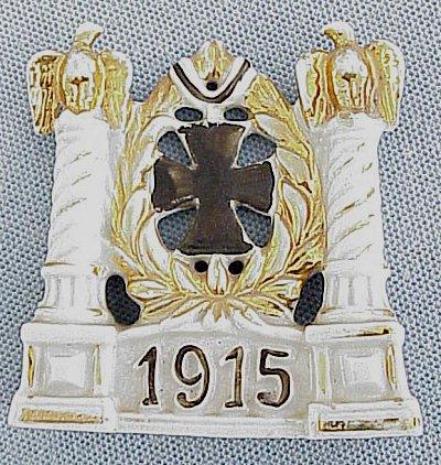 PORCELAIN PATRIOTIC FIGURINE - Imperial German Military Antiques Sale