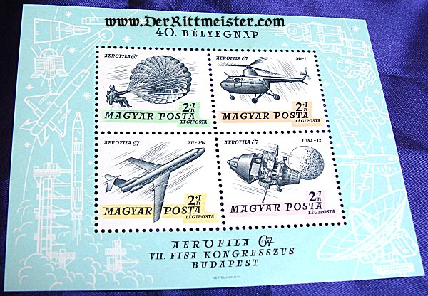 BLOCK FOUR AVIATION-RELATED POSTAGE STAMPS - HUNGARY - Imperial German Military Antiques Sale