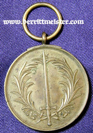 GEDÄCHTNISMEDAILLE - 1849 - BADEN - Imperial German Military Antiques Sale