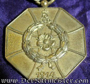 WAR SERVICE MEDAL FOR SERVICE ON NATIVE SOIL - LIPPE-DETMOLD. - Imperial German Military Antiques Sale