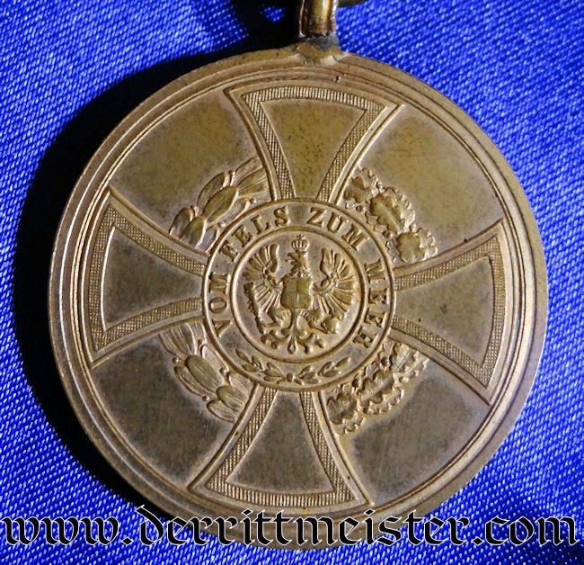 1848/1849 WAR SERVICE MEDAL - HOHENZOLLERN - Imperial German Military Antiques Sale