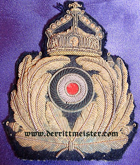 NAVY OFFICER'S VISOR CAP BADGE - KAISERLICHE MARINE - Imperial German Military Antiques Sale