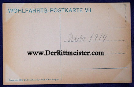 POSTCARD - CROWN PRINCESS CECILIE - Imperial German Military Antiques Sale