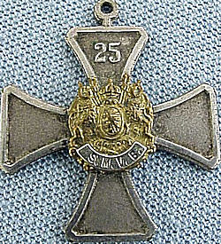SAXONY - VETERANS MEDAL - Imperial German Military Antiques Sale