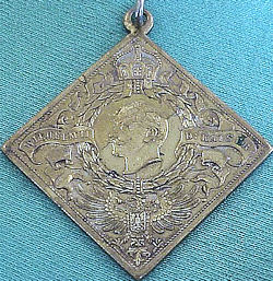 PATRIOTIC MEDAL - OBSERVING THE 31st BIRTHDAY OF KAISER WILHELM II - Imperial German Military Antiques Sale