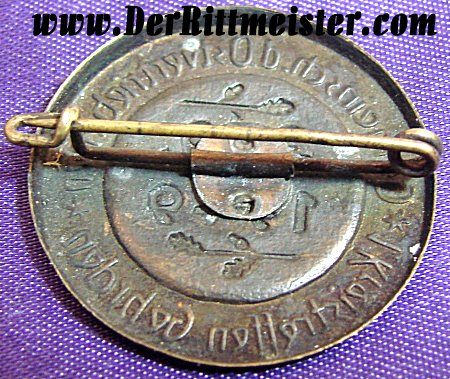 BADGE MISCELLANEOUS - 1949 - Imperial German Military Antiques Sale