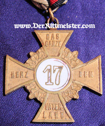UNIDENTIFIED VETERAN'S MEDAL - Imperial German Military Antiques Sale