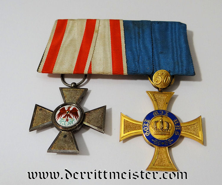 MEDAL BAR - TWO PLACE - PRUSSIA: ORDER OF RED EAGLE 4th CLASS AND CROWN ORDER 4th CLASS WITH FIFTY-YEARS LONG-SERVICE BUTTON - Imperial German Military Antiques Sale