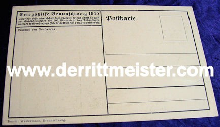 POSTCARD - 100th ANNIVERSARY - BRAUNSCHWEIG'S PARTICIPATION - BATTLE OF QUATREBRAS - Imperial German Military Antiques Sale