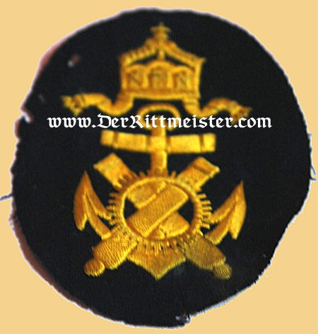 NAVAL ARTILLERIE RATING PATCH FOR KAISERLICHE MARINE ENLISTED MAN - Imperial German Military Antiques Sale