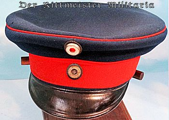 INFANTRY OR CAVALRY RESERVE OFFICER'S SCHIRMÜTZE - PRUSSIA - Imperial German Military Antiques Sale