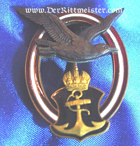 AUSTRIAN NAVY PILOT'S BADGE 1st MODEL - Imperial German Military Antiques Sale