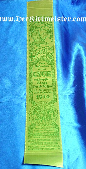 VIVAT RIBBON - BATTLE OF LYCK - Imperial German Military Antiques Sale