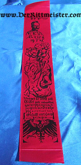 VIVAT RIBBON - KAISER WILHELM II AND FIRST YEAR OF WORLD WAR I - Imperial German Military Antiques Sale