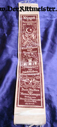 VIVAT RIBBON - GERMAN ALLIANCE - TURKEY - Imperial German Military Antiques Sale