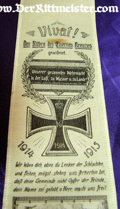 VIVAT RIBBON SALUTING GERMAN GROUND - WATER - AIR TROOPS - Imperial German Military Antiques Sale