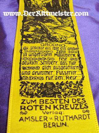 VIVAT RIBBON - BATTLE OF GRODNO - Imperial German Military Antiques Sale