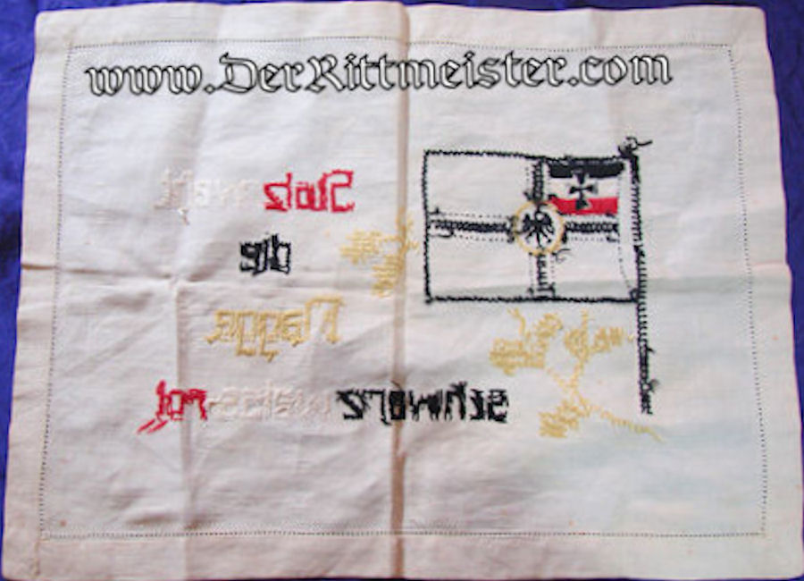 KRIEGSFLAGGE-DECORATED TABLE SCARF/PILLOWCASE/ DISPLAY ITEM - Imperial German Military Antiques Sale