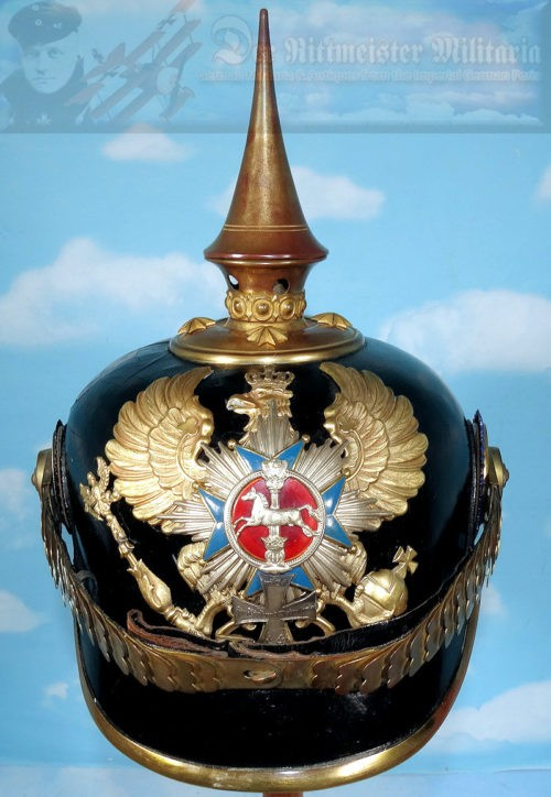 BRAUNSCHWEIG - PICKELHAUBE - RESERVE OFFICER - INFANTERIE-REGIMENT NR 92: BATAILLONE NR I AND II - Imperial German Military Antiques Sale