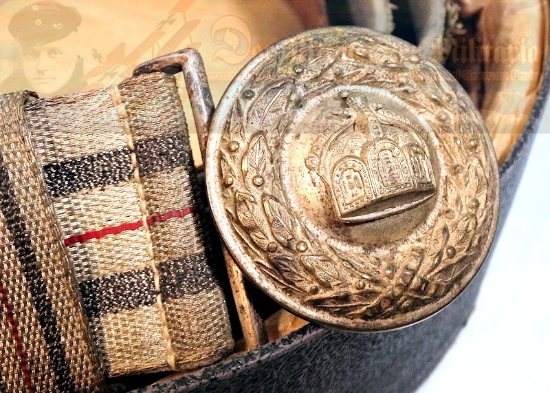BERLIN – BELT – OFFICER – REICHSKOLONIAL (SCHUTZTRUPPEN) - DRESS BROCADE AND BUCKLE WITH STORAGE CASE - Imperial German Military Antiques Sale